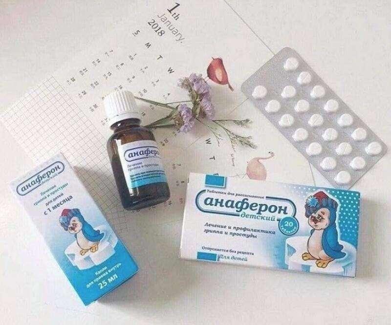 Thuốc Anaferon có thể hạ sốt nhẹ