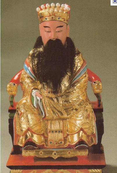 Đức Bảo Sanh Đại Đế